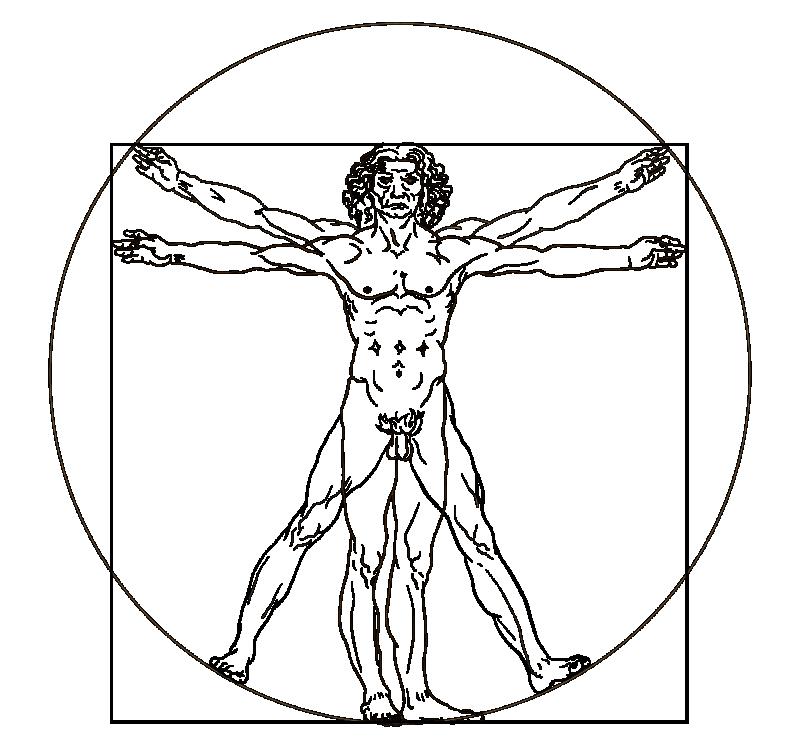 Dr. med. Andreas Hinze Logo